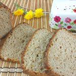 Domowy chleb żytni na zakwasie